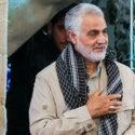 متهمان به دست داشتن در شهادت سردار سلیمانی مشخص میشود