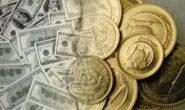بازار سکه، طلا و ارز نخستین روز کاری پس از تعطیلات نوروز را با ثبات نسبی سپری کردند.