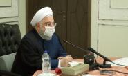 روحانی: دستورالعملهای ستاد کرونا صرفا توصیه پزشکی نیست، مقرراتِ لازمالاجرا است