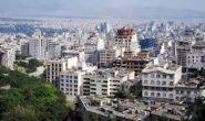 کارشناسان  اقتصاد مسکن:بازار مسکن تغییر جهت داده است