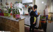 خانه ای امن برای زنان قربانی خشونت خانگی