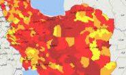 ۲۸۵ شهر کشور در وضعیت قرمز