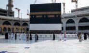 عید قربان، تجلی ایمان و طاعت محض در برابر معبود یکتا