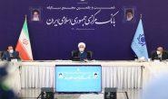 روحانی: در مذاکرات تحریم دست و پای ما را بستند