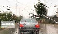پیشبینی باد و باران تا اواسط هفته آینده در بیشتر نقاط کشور