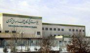 بیمارستان ۷۰۰ تختخوابی «زهرا مردانیآذری» در تبریز افتتاح شد
