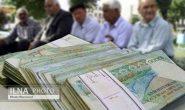 برقراری بیش از ۵۳ هزار حکم مستمری بازنشستگی در بهار ۱۴۰۰
