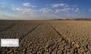 پیامدهای خشکسالی برای اصفهان در آینده تشدید می شود