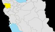 درگیری مسلحانه در مرز کردستان/ شهادت یک نیروی مرزبانی