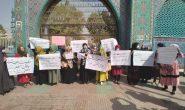 فغان زنان فغانستان ؛ کسی صدای ما را میشنود؟