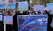 زنان افغان و نسخه خشونت زای شریعت